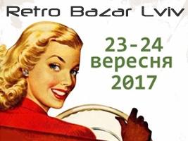23-24 вересня 2017 р. запрошуємо на 5-й Всеукраїнський ярмарок ретро-техніки та запчастин - Retro Bazar Lviv