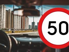 З 1 січня 2018 року дозволена швидкість руху у населених пунктах знизиться до 50 км/год