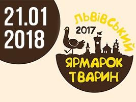 25-27 травня запрошуємо на святкування 14-го Дня народження Huligan