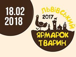 15-16 вересня 2018 р. запрошуємо на 7-й Всеукраїнський ярмарок ретро-техніки та запчастин