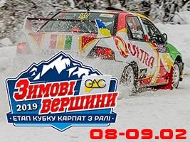 Ретровики Львова запрошують на на 10-й ювілейний Retroautomotobazarlviv!